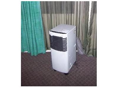 climatisation-paris.com/images/climatisation-mobile.png